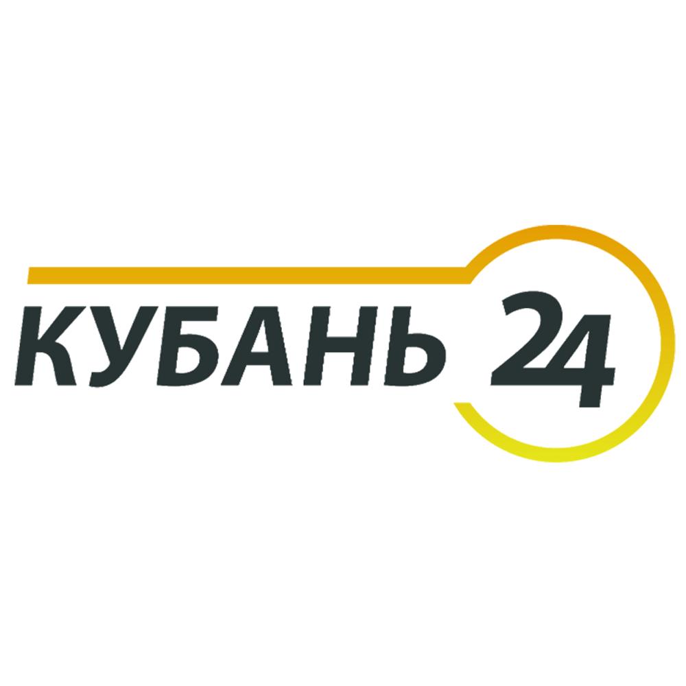 Кубань 24 НТК