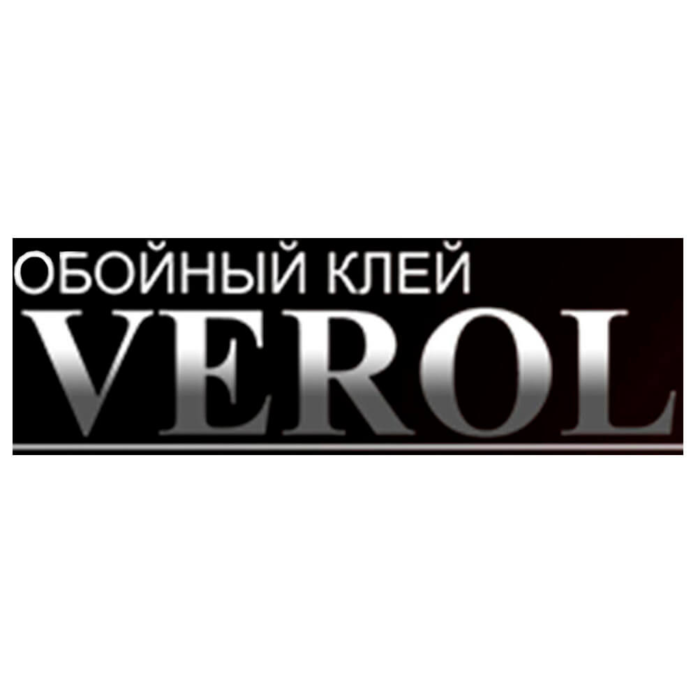 Верол