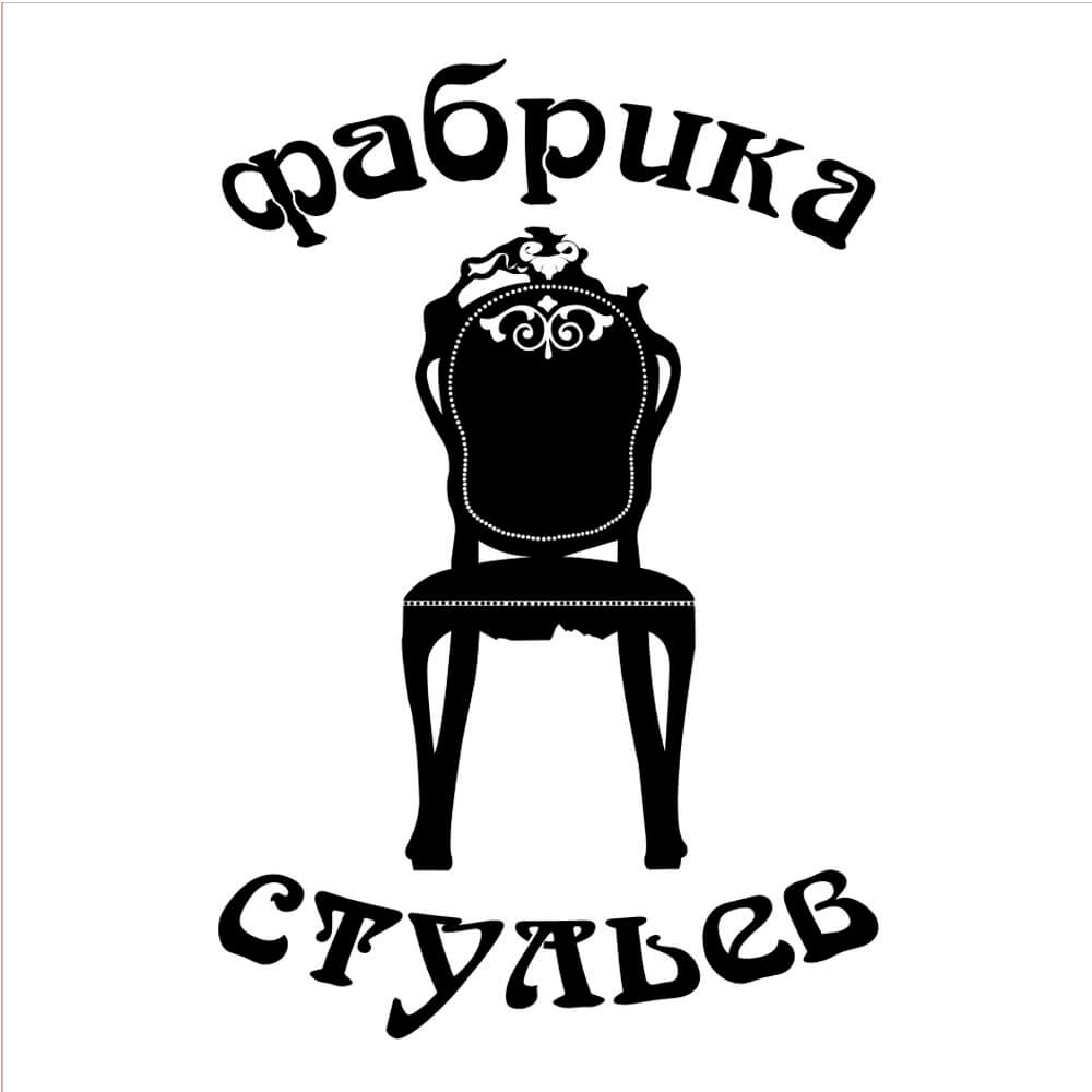 Фабрика стульев